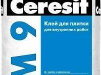 Клей для плитки CERESIT СМ9 25кг для внутренних