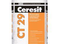 Штукатурка и ремонтная шпаклевка Ceresit CT 29