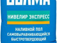 ВОЛMA-Нивелир Экспресс Наливной пол толщ. от 5-100мм
