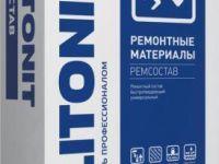 Плитонит РемСостав 5кг цементный для наружних-внутренних работ