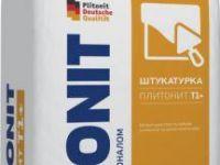 Плитонит Т1+ 5кг штукатурка толстослойная цементная
