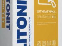 Плитонит Т1+ 25кг штукатурка толстослойная цементная