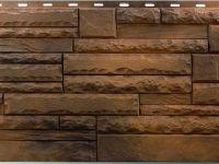 Панель Альта-Профиль Камень скалистый Тибет 1160х450мм
