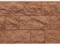 Панель Docke-R Fels Терракотовый 1050х450мм