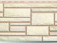 Панель Альта-Профиль Камень Белый 1140х480