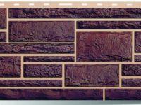 Панель Альта-Профиль Камень Жженый 1140х480