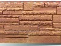 Панель Альта-Профиль Камень скалистый Памир 1160х450