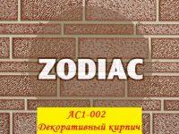 Фасадная панель Zodiac(Ханьи) АС1-002 3800x380x16мм 1/8
