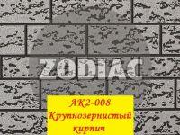 Фасадная панель Zodiac(Ханьи) АК2-008 3800x380x16мм 1/8