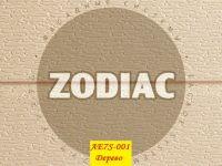 Фасадная панель Zodiac(Ханьи) АЕ7S-001 3800x380x16мм 1/8