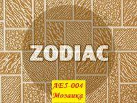Фасадная панель Zodiac(Ханьи) АЕ5-004 3800x380x16мм 1/8