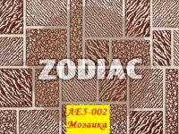 Фасадная панель Zodiac(Ханьи) АЕ5-002 3800x380x16мм