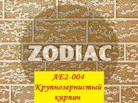 Фасадная панель Zodiac(Ханьи) АЕ2-004 3800x380x16мм 1/8