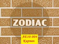 Фасадная панель Zodiac(Ханьи) АЕ10-004 3800x380x16мм 1/8