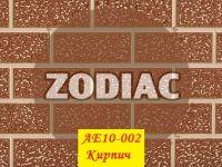 Фасадная панель Zodiac(Ханьи) АЕ10-002 3800x380x16мм 1/8