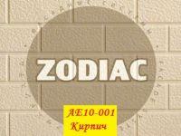 Фасадная панель Zodiac(Ханьи) АЕ10-001 3800x380x16мм 1/8