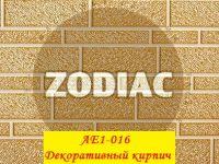 Фасадная панель Zodiac(Ханьи) АЕ1-016 3800x380x16мм 1/8