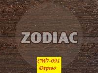 Фасадная панель Zodiac(Ханьи) CW7-091 3800x380x16мм 1/8