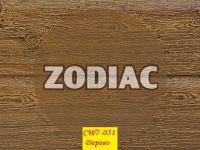 Фасадная панель Zodiac(Ханьи) CW7-051 3800x380x16мм 1/8