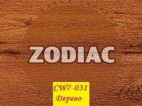 Фасадная панель Zodiac(Ханьи) CW7-031 3800x380x16мм 1/8
