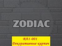 Фасадная панель Zodiac(Ханьи) BA1-001 3800x380x16мм 1/8