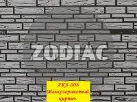 Фасадная панель Zodiac(Ханьи) AK8-008 3800x380x16мм 1/8