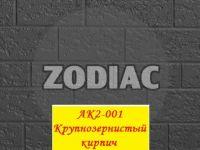 Фасадная панель Zodiac(Ханьи) AK2-001 3800x380x16мм 1/8