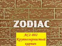 Фасадная панель Zodiac(Ханьи) AC2-002 3800x380x16мм 1/8