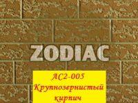 Фасадная панель Zodiac(Ханьи) AC2-005 3800x380x16мм 1/8
