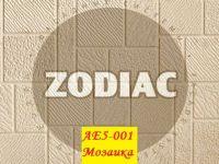 Фасадная панель Zodiac(Ханьи) AE5-001 3800x380x16мм 1/8