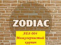 Фасадная панель Zodiac(Ханьи) AE8-004 3800x380x16мм 1/8