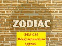 Фасадная панель Zodiac(Ханьи) AE8-016 3800x380x16мм 1/8