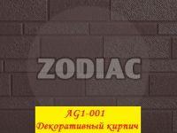 Фасадная панель Zodiac(Ханьи) AG1-001 3800x380x16мм 1/8