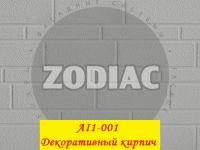 Фасадная панель Zodiac(Ханьи) AI1-001 3800x380x16мм 1/8