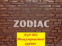 Фасадная панель Zodiac(Ханьи) AG8-002 3800x380x16мм 1/8