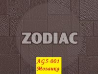 Фасадная панель Zodiac(Ханьи) AG5-001 3800x380x16мм 1/8