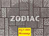 Фасадная панель Zodiac(Ханьи) AG5-008 3800x380x16мм 1/8