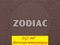 Фасадная панель Zodiac(Ханьи) AG7-007 3800x380x16мм 1/8