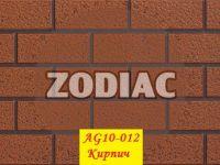 Фасадная панель Zodiac(Ханьи) AG10-012 3800x380x16мм 1/8