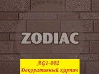 Фасадная панель Zodiac(Ханьи) AG1-002 3800x380x16мм 1/8