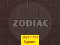 Фасадная панель Zodiac(Ханьи) AG10-001 3800x380x16мм 1/8