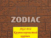 Фасадная панель Zodiac(Ханьи) AG2-012 3800x380x16мм 1/8