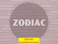 Фасадная панель Zodiac(Ханьи) AE9-001 3800x380x16мм 1/8
