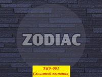 Фасадная панель Zodiac(Ханьи) AK9-001 3800x380x16мм 1/8