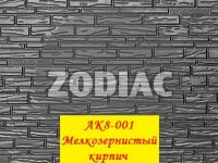 Фасадная панель Zodiac(Ханьи) AK8-001 3800x380x16мм 1/8