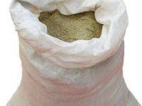 Песок в мешках - 50кг.