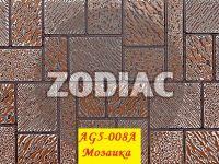 Фасадная панель Zodiac(Ханьи) AG5-008A 3800х380х16мм 1/8